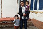Яхье Машпаров с семьей