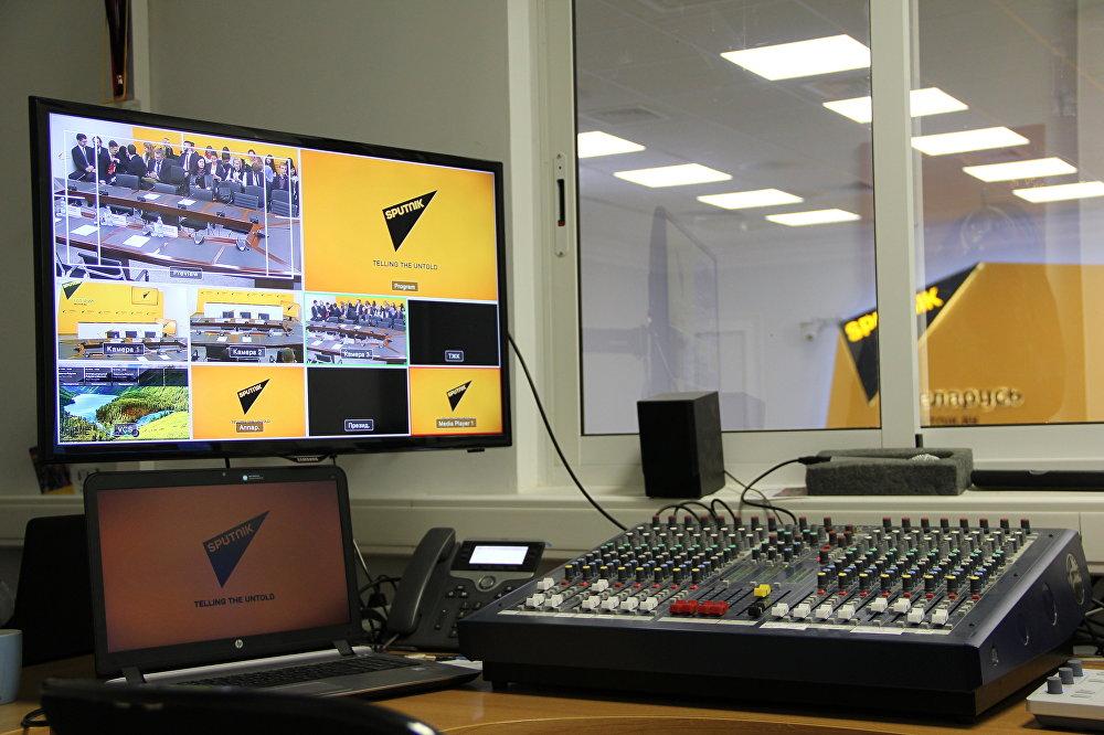 Работа мультимедийного пресс-центра Sputnik