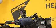 Прэс-цэнтр Sputnik