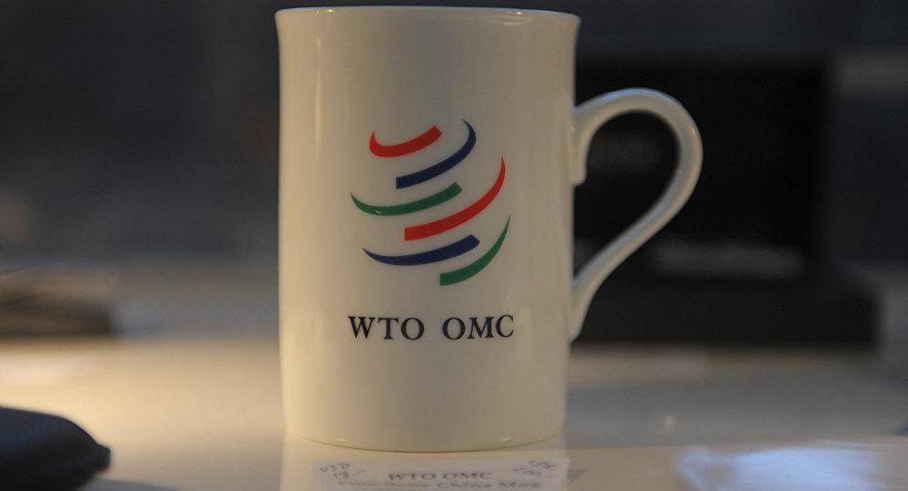 Чашка с логотипом ВТО