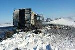 Сгоревший микроавтобус на трассе