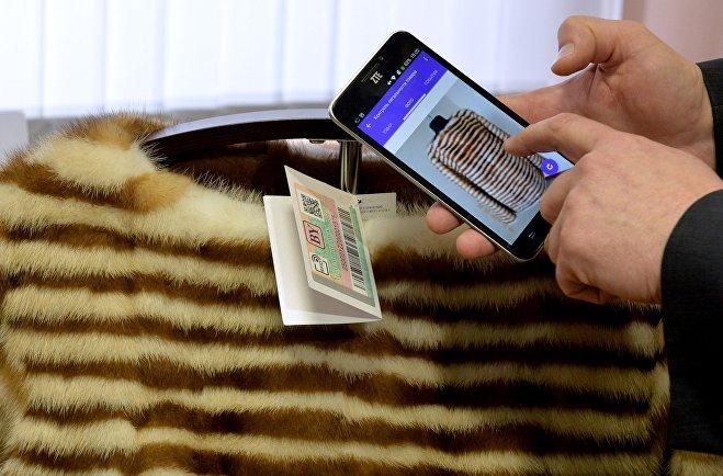 Проверка метки с помощью смартфона