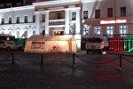 Пункт обогрева на площади Свободы