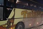 Автобус с российскими туристами