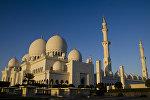 Мечеть Шейха Заеды в Абу-Даби