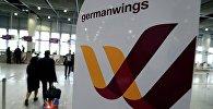 Логотип лоукоста Germanwings в аэропорту Дюссельдорфа