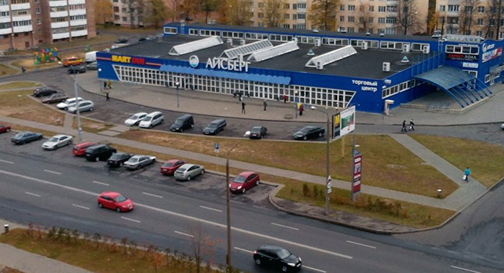 Магазин Mart Inn в Бобруйске