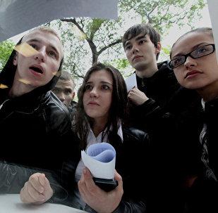 Ученики на ЦТ
