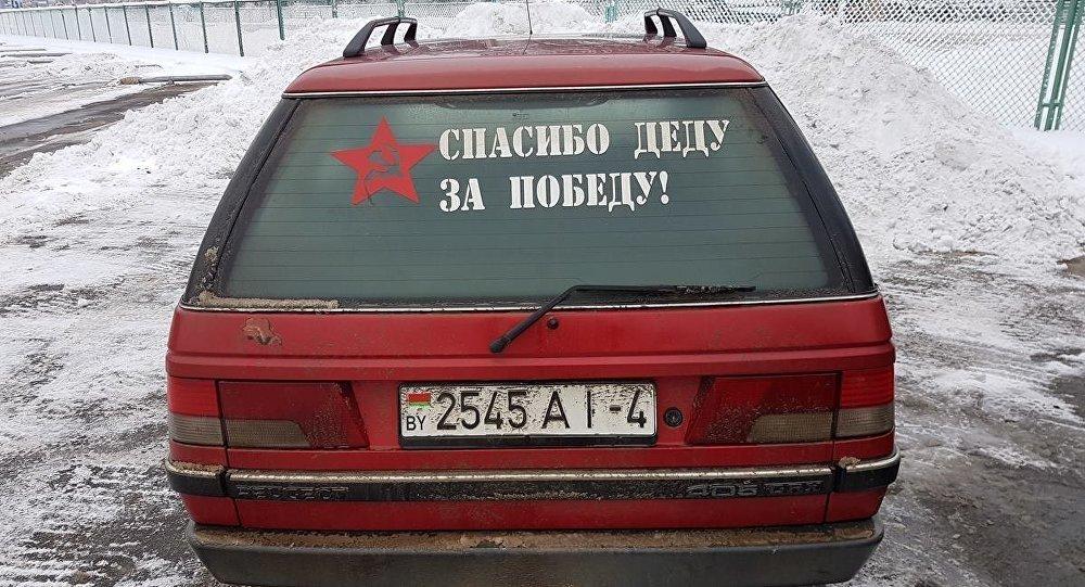 Белоруса невпустили вЛитву из-за советской символики намашине
