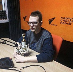 Корреспондент агентства Sputnik Беларусь Евгений Казарцев