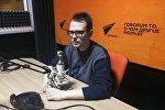 Карэспандэнт агенцтва Sputnik Беларусь Яўген Казарцаў