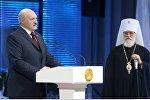 Президент Беларуси Александр Лукашенко на церемонии вручения премии За духовное возрождение