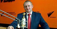 Политический эксперт, директор информационно-просветительского учреждения Актуальная концепция Александр Шпаковский