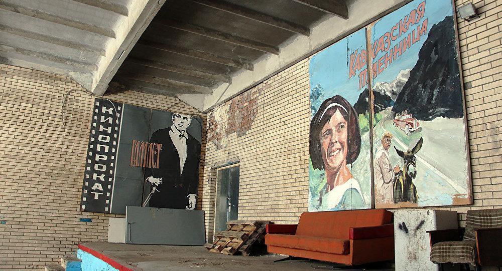 Киноафиши к советским фильмам в Минске