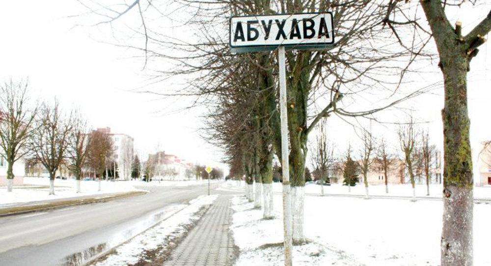 Аграгарадок Абухова