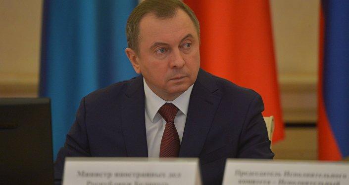 Министр иностранных дел Беларуси Владимир Макей