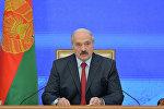 Александр Лукашенко на пресс-конференции 29 января 2015 года