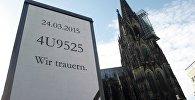 Траурный билборд у Кафедрального собора в Кельне
