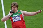 Белорусская спортсменка Надежда Остапчук на ОИ в Лондоне