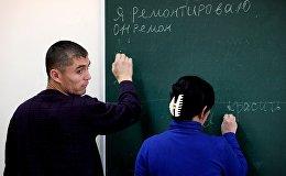 Учащиеся на занятиях по русскому языку