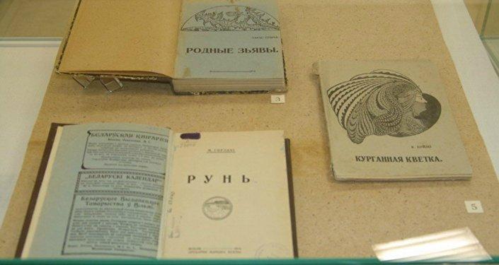 Кнігі выдадзеныя Марцінам Кухта