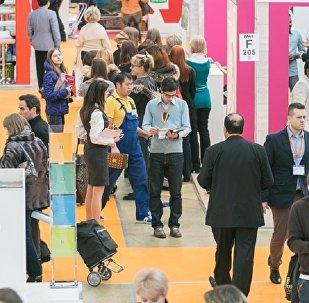 Московская международная выставка Путешествия и туризм