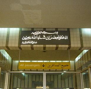 Аэрапорт Каіра