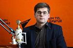 Директор по исследованиям дискуссионно-аналитического сообщества Либеральный клуб Евгений Прейгерман