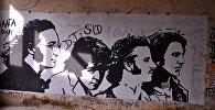 Граффити с изображением группы The Beatles