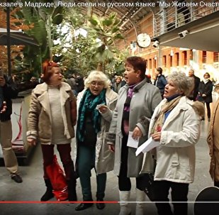 #Мыжиливоднойстране: в Мадриде пожелали счастья на русском языке