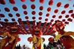 Традыцыйны кітайскі навагодні карнавал. Пекін, 18 лютага 2015