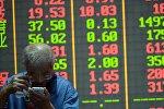 Брокер на бирже в Ханчжоу