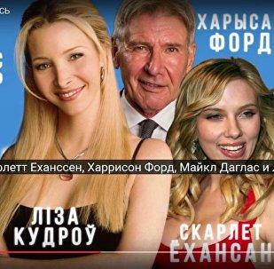 Ролік 20 фактаў пра Беларусь выйшаў на беларускай мове