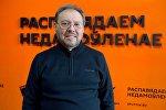 Блогер Сергей Перепелица