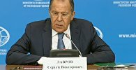 LIVE: Ежегодная пресс-конференция главы МИД РФ Сергея Лаврова по итогам 2016 года