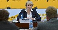 Начальник управления учета и распоряжения акциями ГКИ Анна Корниевич