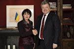 Президент Украины Петр Порошенко и президент Швейцарской Конфедерации Дорис Лойтхард