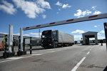 Работа Смоленского таможенного поста ФТС России