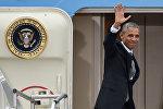 Обама прощается