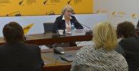 Начальник управления учета и распоряжения акциями Государственного комитета по имуществу Анна Корниевич