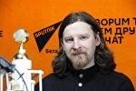 Старший научный сотрудник Института философии Академии наук Беларуси Алексей Дзермант