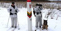 Литовские пограничники