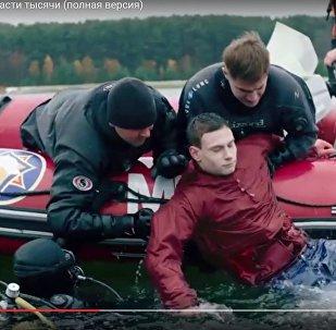 МЧС опубликовало полную версию тронувшего Байнет ролика о спасателях