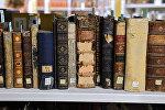 Сховішча старадрукаваных і рэдкіх кніг