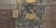 Хранилище старопечатных и редких книг Национальной библиотеки Беларуси