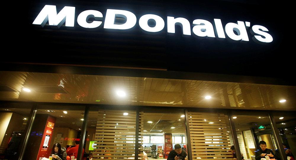 Впервый раз за50 лет McDonalds изменит рецепт «Биг-мака»