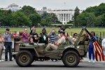 Военный парад в США