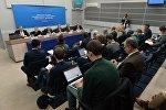 Пресс-конференция МАГАТЭ и Минэнерго в Минске