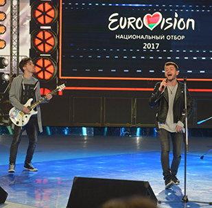 Отбор на Евровидение от Беларуси