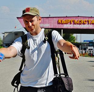 Блогер Александр Лапшин
